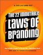 22_laws_of_branding