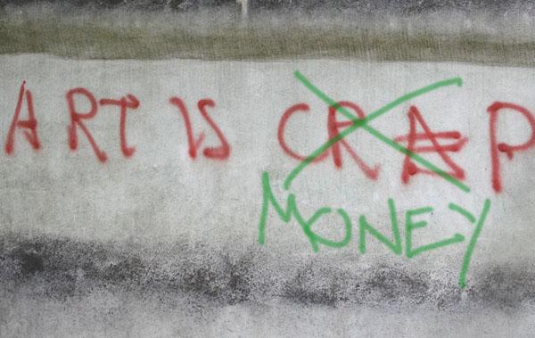 crap_money